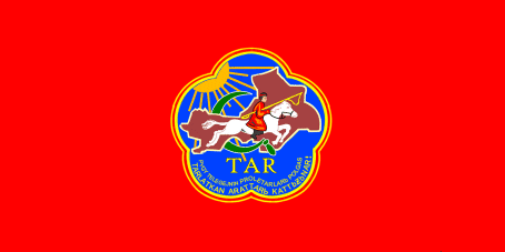 File:Tannu-Tuva-1933-1941.png