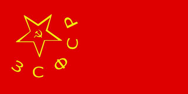 File:Flag of Transcaucasian SFSR.png
