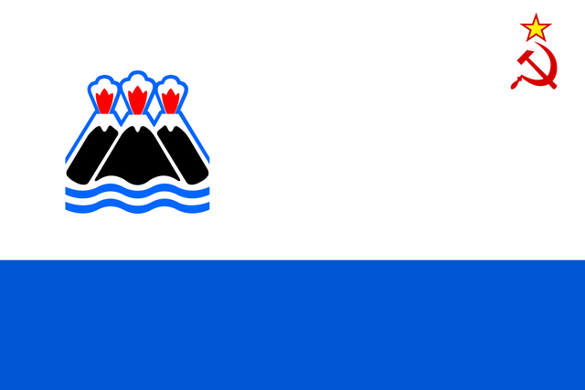 File:Flag of Kamchatka SSR.png