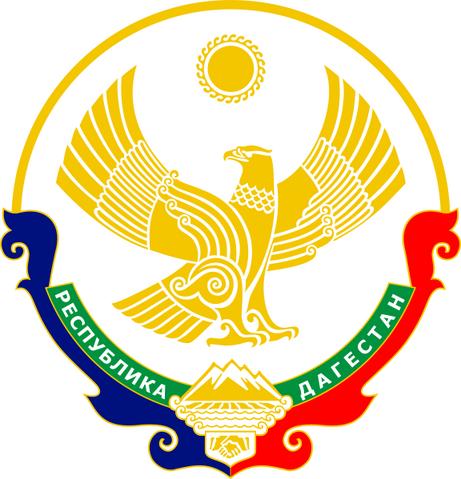 File:Coat of Arms of Dagestan.png