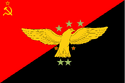 Smethwick's rebel flag (Worcester-1996 UDI)
