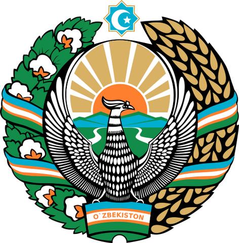 File:Coat of Arms of Uzbekistan.png