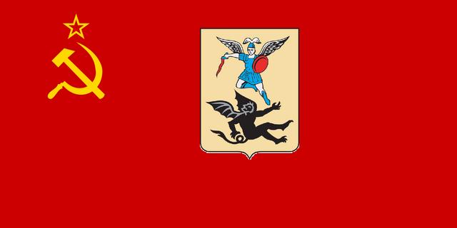 File:AvAr Flag of Arkhangelsk SSR.png