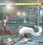Gord-throw
