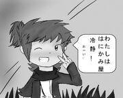 Rese-manga(GO)