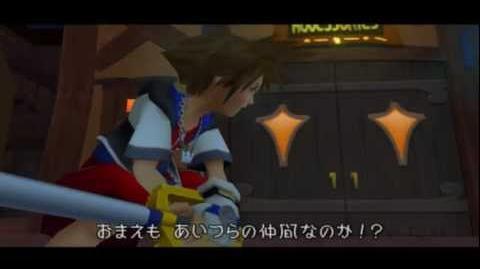 Let's play Kingdom Hearts Final Mix (Guia) - Parte 5 Ciudad de Paso(1 2)