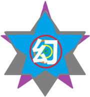 Phantom Summit Logo