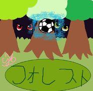 The Forest Hissatsu