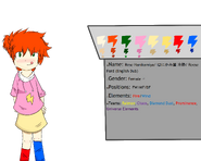 Rese Ref W TEXT