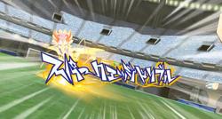 Spark Edge Dribble Wii