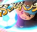 Buttobi Punch