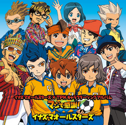 Inazuma All Stars x TPK Character Song Album Cover