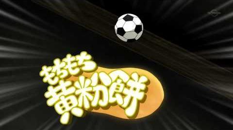イナズマイレブンGO! クロノ・ストーン Mochi Mochi Kinakomochi (HD)-1353947813