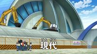 Raimon Demolishing CS 9 HQ