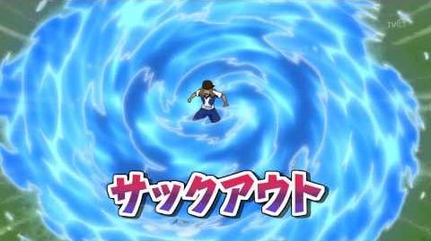 Inazuma Eleven GO Galaxy Suck Out (サックアウト) HD