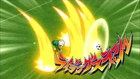 ライジングスラッシュ (Rising Slash) Inazuma Eleven Go Galaxy