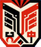 Gurdon Eleven Emblem