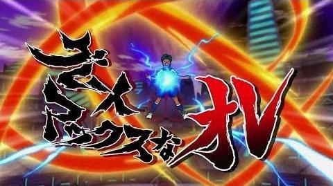 Inazuma Eleven GO Galaxy Episode 38 イナズマイレブンGO ギャラクシー 38 Great Max na Ore VS Rebound Layer