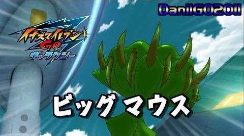 Inazuma Eleven GO Galaxy Big Mouth (ビッグマウス) Full HD