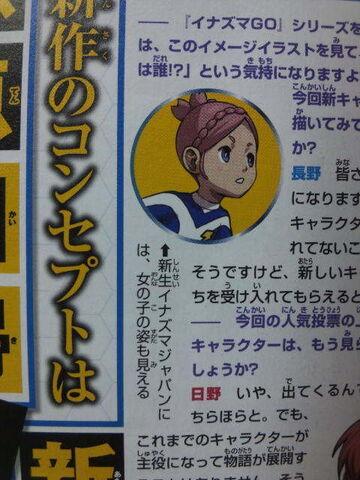 File:Mysterious Boy-Girl Galaxy.jpg