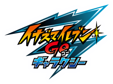 File:Inazuma Eleven GO Galaxy Logo.png