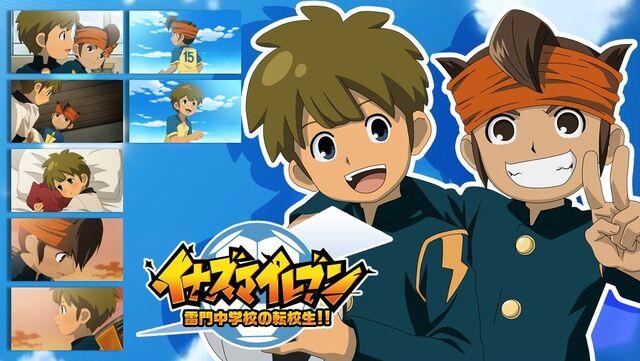 File:Endou and Tachimukai.jpeg
