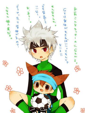 File:Muneshin2.jpg
