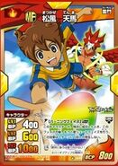 Tenma in the opening