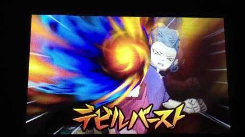 Inazuma Eleven Go Shine Dark - Devil Burst デビルバースト
