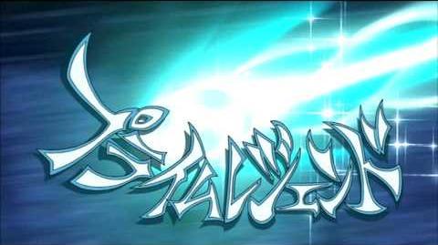 ORIGINAL MOVIE Inazuma Eleven Prime Legend + Epic moment