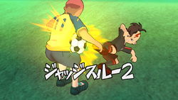 Judge Through 2 Wii Slideshow 5