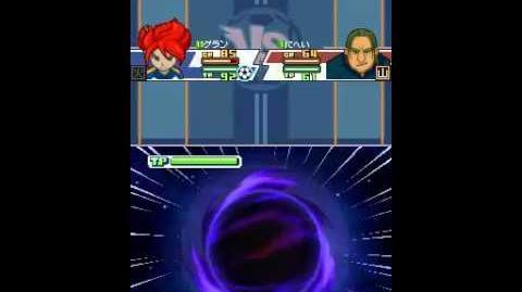 Inazuma Eleven Super Nova (Game Version With Voice)