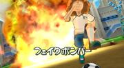 Fake Bomber Wii