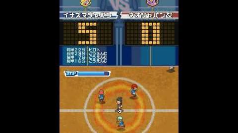 Inazuma eleven 3 Challenge to the world - Hissatsu Tactic - Perfect Zone Press