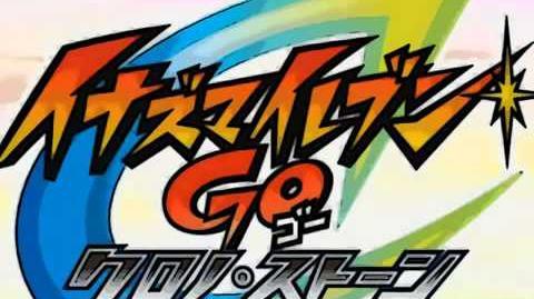 Inazuma Eleven GO! Chrono Stone Opening 1 Jounetsu de Mune Atsu! FULL) YouTube