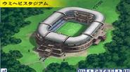 Umihebi Stadium game artwork