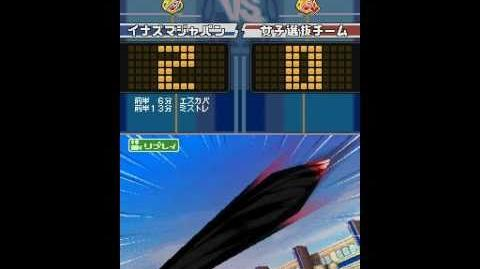Inazuma eleven 3 Challenge to the world - Death Spear