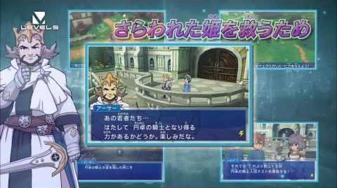 【TVCM】『イナズマイレブンGO2 クロノ・ストーン』ついに登場篇(90秒)