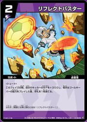 Reflect Buster in the TCG