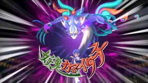 IE Go! Strikers 2013 - Tsumuji no Yaiba