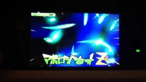 Inazuma Eleven GO Shine Maboroshi Shot