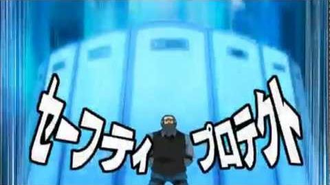 Inazuma Eleven - Safety Protect