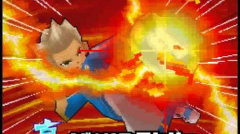 Inazuma Eleven 3 Sekai he no chousen!! The Ogre - Shin Bakunetsu Screw VS The End