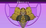 Kyoshin Gigantes Keshin Model