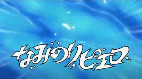 Inazuma Eleven Go - Tecnica - Naminori piero HD