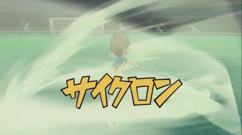 Inazuma Eleven GO Strikers 2013 - Cyclone ( サイクロン )