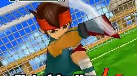 Inazuma Eleven 2 - Fist of Justice