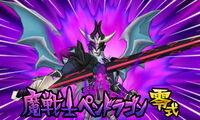 Ma Senshi Pendragon Level 0 Galaxy game