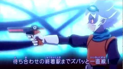 Inazuma Eleven Go Chrono Stone Opening 4 & lyrics in description 480p