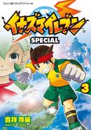 Inazuma Eleven SPECIAL 3 Album Cover